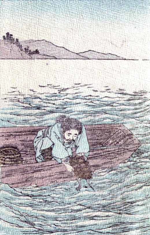 Урашима хванал невиждано голяма костенурка.